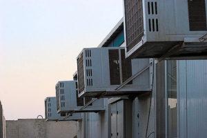 Levegő ionizátor