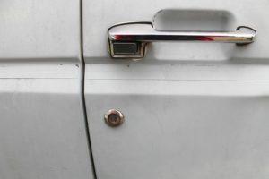 Autó zárnyitás szakszerű módszerekkel